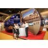2019上海国际航空服务产业展览会