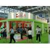 2019上海营养保健食品展览会