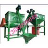 化工机械沈阳化工机械干粉砂浆设备组合式三轴混合机
