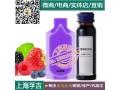 深圳30ml袋装鲣鱼弹性蛋白小分子肽饮品代加工厂