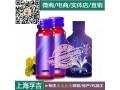 阿胶银耳多糖饮品OEM加工定制生产工厂