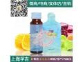 上海生产源头厂家 酵素胶原蛋白低聚肽口服饮品OEM