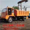 供应四不像工程运输车价格 小型矿用拉渣土拖拉机厂家可定制