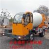 混凝土搅拌车 小型搅拌车技术先进 2方搅拌车厂家供应