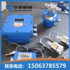 ZPS127矿用声控自动洒水降尘装置选我们,购买更放心