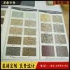多彩漆样板册制作厂家 多彩漆色卡样板册制作色卡