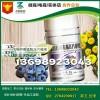 品牌定制蓝莓黑莓多莓压片糖果南京分装高产能服务