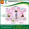 杭州微商双蛋白葡萄饮品ODM加工研发基地提供支持