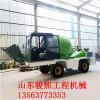 4方自动上料搅拌车配玉柴YCD4J22G发动机 混凝土搅拌罐