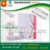 南京专业白芸豆咖啡固体饮料oem 酵素固体饮料贴牌厂家