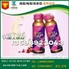 南京雪莲玫瑰胶原蛋白肽饮品贴牌 蓝莓黑莓饮品代加工厂家