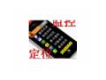手机窃听器跟踪监控定位找人利用基站监听通话