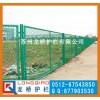 苏州钢丝网 钢丝网护栏 苏州浸塑护栏网 龙桥护栏制造