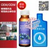 葡萄复合果汁饮品 (混合果汁)ODM代加工厂
