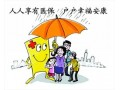 揭阳市社保代理,劳动者承诺放弃缴纳社保,违反法律规定无效