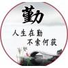 南京哪里套花呗套 现燃眉之急 无视风控可以当面花呗提现白条