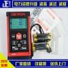 电力承装承修一站式采购手持激光测距仪 GPS或激光测距仪