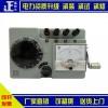 电力承修承装承试资质所需接地电阻测量仪高精度数显地阻摇表