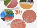 百丰鑫彩色路面改色剂改路面颜色实力战将18660000543