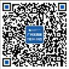 2019广州国际文具及办公用品展览会