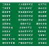 2019年办理出版物经营许可证成都青羊区审批标准