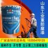 环氧富锌底漆用量计算 厂家指导