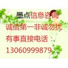 上海支付宝花呗可以套现吗?居秒贷套现技巧流程