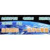 鄭州選擇三方;北斗GPS衛星手機尋人[監控定位]軟件