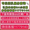 終于明白網上營業廳中國移動通話記錄查詢—《出軌必備》