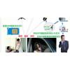 手机定位软件微信聊天实时监控系统—APP定位查询