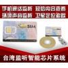 深圳找人監聽老婆手機通話只需600元誠信經營準確無誤