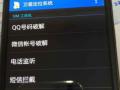 监听定位智能卡如何查询QQ聊天记录《监控》定位找人