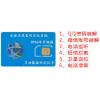 新上市智能手机定位,ding位找人卡软件—定位监控软件