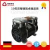 萊諾/leynow進口微型氣泵