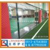 太仓运动场地安全围网 球场体育场防护栏网浸塑绿色勾花网护栏网
