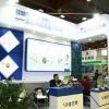 2020中國(北京)國際智慧醫療展
