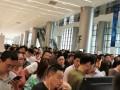 申众茂林品牌再次受邀参展杭州微商博览会