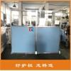 蘇州廠區鋁合金型材護欄網車間鋁合金隔離網鋁型材加訂制亞克力板