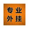 找到广东家乡麻将开挂方法--太坑人了教你用挂