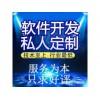终于明白广东家乡麻将新版作弊器软件-了解开挂软件