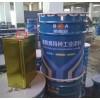 江西有機硅耐高溫漆生產廠家