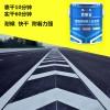 枣庄马路划线漆生产厂家