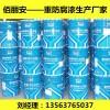 济宁锤纹漆生产厂家直销价格