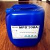 长春汽车厂反渗透膜阻垢剂MPS308A使用方法
