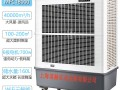 雷豹工业冷风机移动水空调MFC18000厂家热卖 (10)