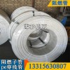 盘管阻燃子管32/26电工穿线阻燃管