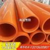 mpp电力管 电缆穿线管 直埋顶管电力管