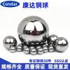 440不锈钢球0.3mm2.5mm3.969mm精密G10