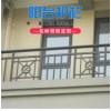 泰兴学校市政建筑艺术阳台护栏扶手特惠价活动