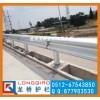 铁岭高速公路防撞护栏 铁岭波形梁钢防撞护栏 龙桥护栏厂供应